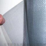 哈尔滨塑料窗纱,防虫窗纱,防蚊窗纱