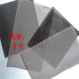 【实体厂家】不锈钢丝网 304金刚网 防盗、防虫、防坠窗纱 编织金刚网