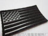 厂家订做箱包护具皮具 PVC魔术贴印LOGO印商标印字