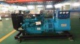 潍柴华丰30-120kw发电机组成本价出售