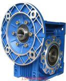NMRV090蜗轮蜗杆铝合金减速机