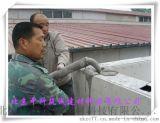 泡沫混凝土(发泡水泥)浇筑墙体存在的问题