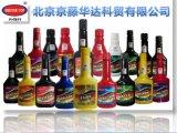 北京迈斯特,汽车养护品代工,汽车养护用品OEM