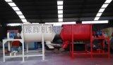 豫辉牌220伏两相电卧式干粉搅拌机(200公斤)