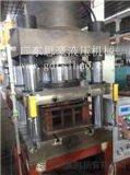 五金制品成型液压机_五金快速成型油压机