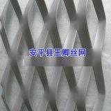 厂家订做氧化银灰色铝板网,装饰网,铝单板金属幕墙网