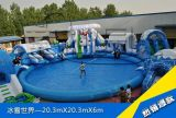 河南童趣园 冰雪世界移动水上乐园 大型水上游乐设施