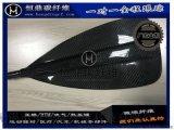 碳纤维船桨