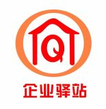 北京朝陽100萬投資諮詢公司轉讓 昌平500萬投資管理公司轉讓