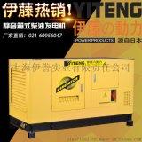 全自动静音柴油发电机75kw 伊藤发电机YT2-90KVA-ATS