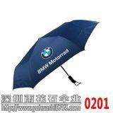 深圳雨花石伞业雨伞厂生产广告伞,工厂直销、性价比更高