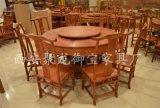 西安中式餐桌, 红木餐桌, 老榆木餐桌,餐厅餐桌