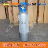 二氧化碳氣瓶 二氧化碳氣瓶規格,二氧化碳氣瓶型號