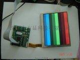 单片机TFT LCD(T8060C256)制器驱动板方显科技