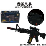 厂家批发 带红外线玩具枪 伸缩震动 带灯光音乐儿童电动枪