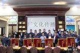 福临门世家精益管理变革总结表彰大会