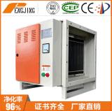 奉净 DL-5001 油烟净化器