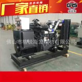 100KW上柴股份发电机 柴油发电机组 三相电启动