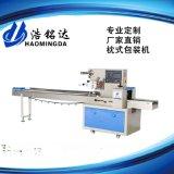 水果高速包装机HMD-350