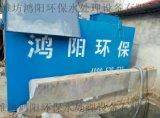 铜陵洗车场废水处理设备交易价格