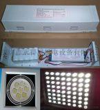 36W面板灯应急电源,降功率应急电源,多功能应急电源