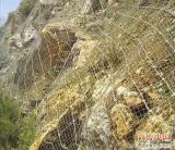 边坡防护网厂家|边坡防护网|主动防护网|被动防护网|柔性防护网