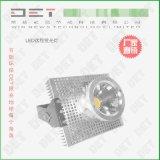 DET LED遠程射燈三頭20W COB 格柵射燈單頭 大功率 天花射燈照明 牛眼燈