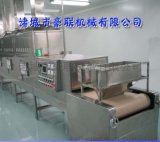 供应优质微波干燥机  农副产品烘干灭菌专用设备  新型食品干燥机