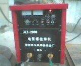 楼层板栓钉焊接设备(JLZ-2100)