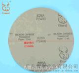 现货供应正品保障GORAL9英寸228MM圆形金相耐水砂纸
