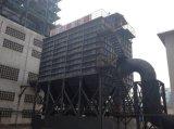 高炉煤气除尘器,除尘器生产厂家