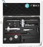 """【广惠】高压管攻丝工具套装 1/4""""3/8""""高压管通用工具"""