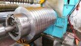 日金 ST080 规格0.08*320*C 极薄无取向硅钢矽钢片