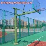 优质篮球场地  羽毛球场地  运动场地围栏供应