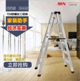 安稳耐 6阶 1.5米 锁螺丝工程梯 厂家直销 铝合金梯 家用梯 工程梯 铝梯 人字梯 A字梯