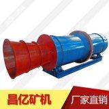 供应1030小型滚筒式洗石机 圆筒型石洗矿机生产厂家