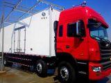 冰凌方冷藏车保温车,玻璃钢冷藏车保温车,冷链运输车价格