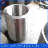 焊接供应镍坩埚N6 镍加工件实验室纯镍坩埚