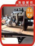洛阳一拖东方红链轨拖拉机配件柴油泵2号泵