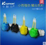 kamoer蠕动泵12v微型水泵家用小型水泵静音自吸泵 24v直流抽水泵