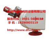 自动寻的喷水灭火装置ZTZ-122 5L