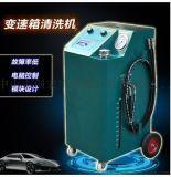 刹车系统更换机-变速箱自动换油机