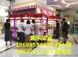 北京夹公仔游戏机多少钱一台