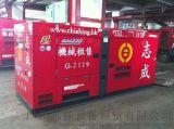 广州白云200KW发电机出租哪家好