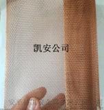 墙体防辐射用铜网、家庭装修用铜板装饰网凯安直销