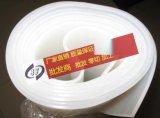 硅胶皮_硅胶皮价格_优质硅胶皮批发/采购商机