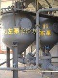 双仓连续输送泵