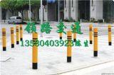 道路76公分警示柱 防護柱 防撞柱紅白警示柱 警示柱 鍍鋅管貼反光膜