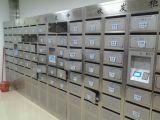 供应智能文件交换箱