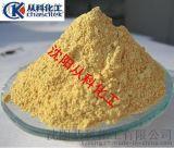 黄丹 黄色氧化铅 一氧化铅 从科化工